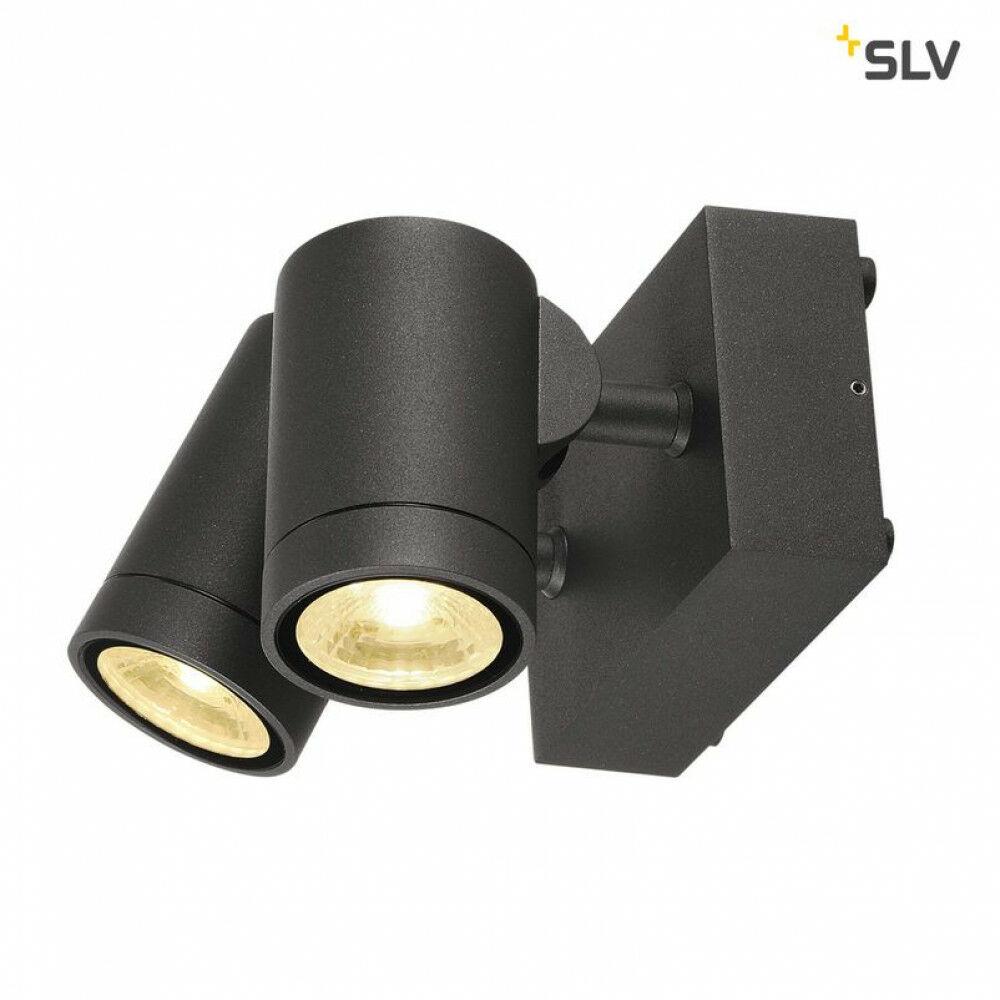 HELIA antracit LED állítható kültéri fali lámpa dupla